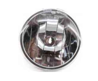 HELLA 1F5 154 875-011 Scheinwerfereinsatz Rallye 1000, Fernscheinwerfer mit D2S Gasentladungslampe,