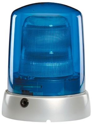 HELLA 9EL 862 678-001 Lichtscheibe, Rundumkennleuchte