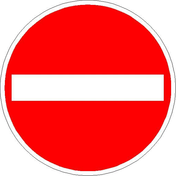 Verkehrszeichen Verbot der Einfahrt